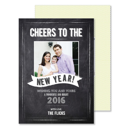new year's card: cheers to the new year - stacked
